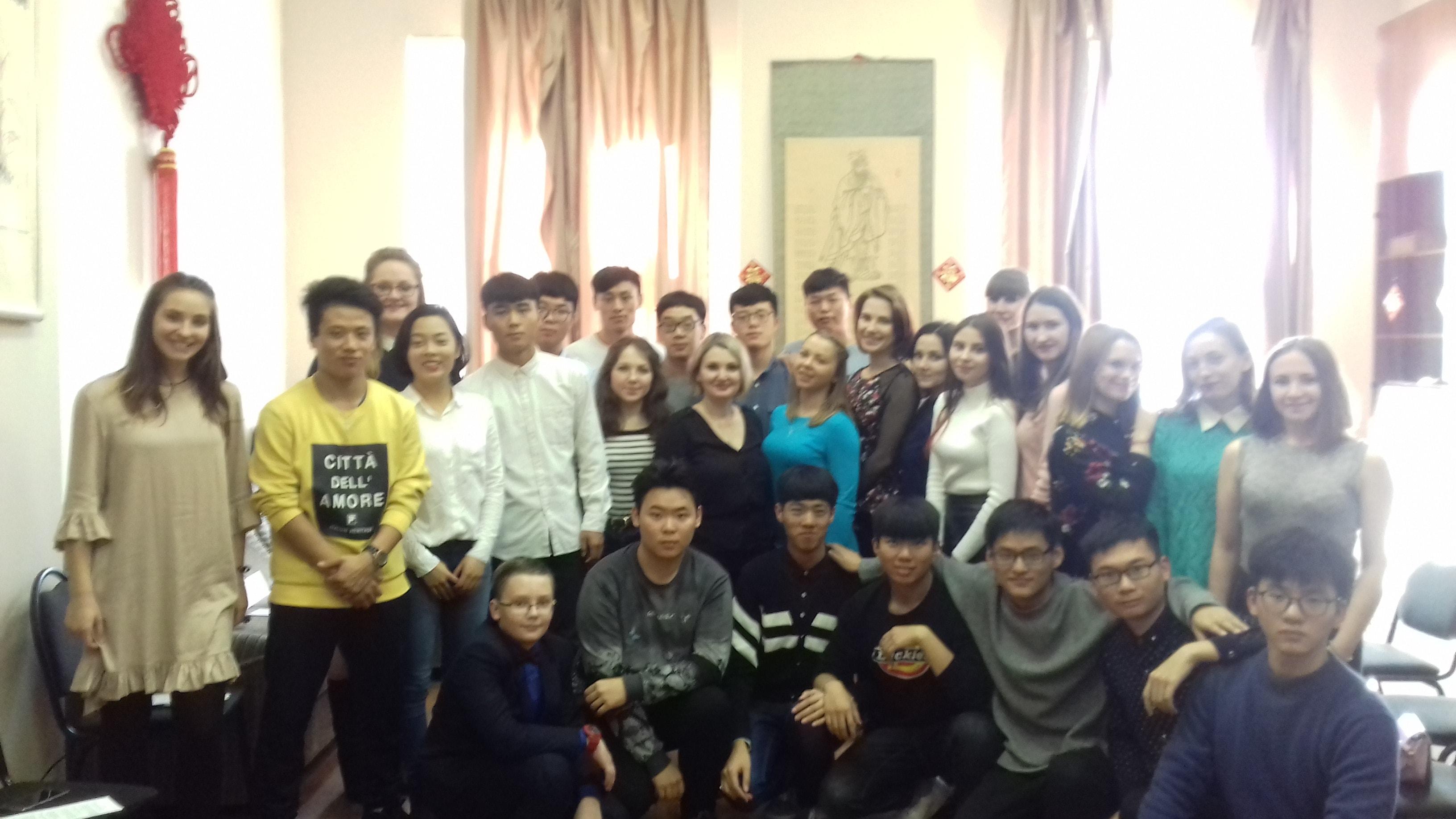 Студенты из Лоянского института науки и технологии